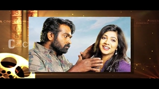 vijay sethupathi new movie pics leaked/coffee with cinema/kollywood updates/south indian news