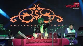 Hadees - Dr Satinder Sartaaj - Live - Ludhiana - MM World
