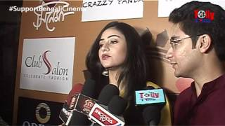 BISHORJON Premiere | Bengali Movie | Kaushik Ganguly | Abir Chatterjee | Joya Ahsan