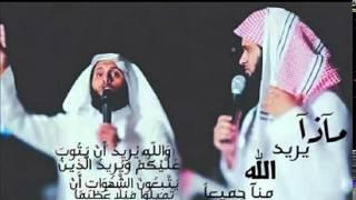 مقتطفات الشيخ منصور السالمي صاحب الصوت الجميل