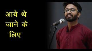 Hindi Shayari Video By Divyanshu Gupta  Shayari Video In Hindi At CGC Landran