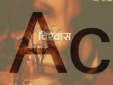 Xxx Mp4 New Nepali Rap Song Ac Craze Biswash 3gp Sex