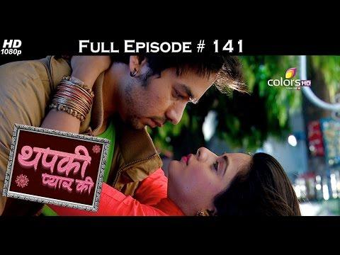 Thapki Pyar Ki - 3rd November 2015 - थपकी प्यार की - Full Episode (HD)