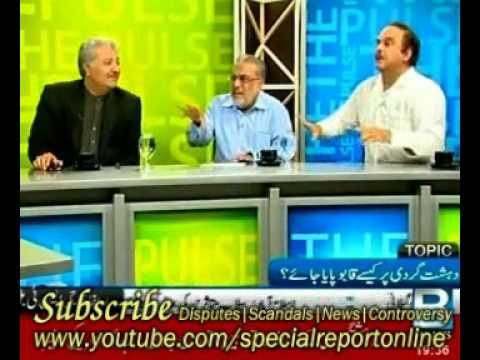 Pakistani Politicians ( PTI Tehreek-e-Insaf fight with PPP) LIVE