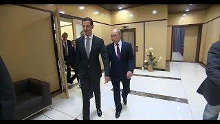 بالصوت والصورة .. مقتطفات من زيارة الرئيس الأسد إلى سوتشي في روسيا ولقائه بالرئيس بوتين