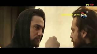 Sultan Suleiman kosem episode 47    কি হবে আজকের পর্বে    পর্ব ৪৭