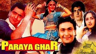 Paraya Ghar -  - Full Bollywood Classical Movie || Old Classic  full movies in hindi hd 1080p