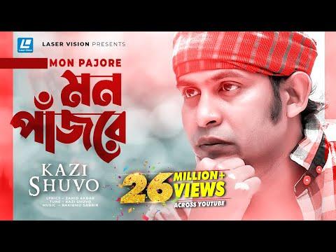 Xxx Mp4 Mon Pajore Kazi Shuvo Rakib Musabbir HD Music Video Laser Vision 3gp Sex