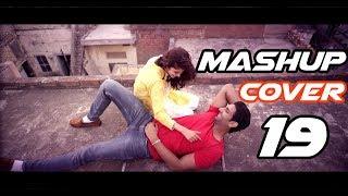 Mashup Cover 19 - Dileepa Saranga