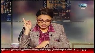 هتكلم   الشيخ محمد المغربى وتصريحات قوية وصادمة عن قنوات العلاج الروحانى