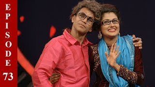 D4 Junior Vs Senior I Ep 73 - The crusial elimination I Mazhavil Manorama