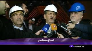 Iran Hemat highway under construction, Phases One Two Three, Tehran فازهاي بزرگراه همت دردست ساخت