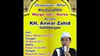 [VERSI FULL] Pengajian Anwar Zahid Warga Jati Korea di Desa Jati 20 Maret 2017