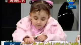 Toddler Forced to Recite Koran.flv