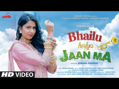 Xxx Mp4 Kinjal Dave Bhailu Halya Jaan Ma 3gp Sex