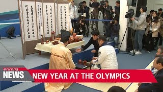 Olympians, visitors celebrate Lunar New Year