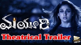 Mayuri Telugu Movie Theatrical Trailer ||  Nayantara , Aari