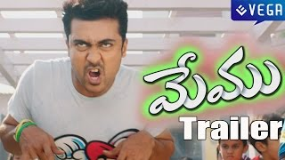 Memu Movie Trailer - Surya,Amala Paul || Latest Tollywood Movie