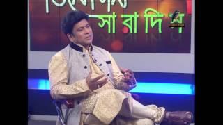 Binodon Saradin Addabazi Danny Sidak