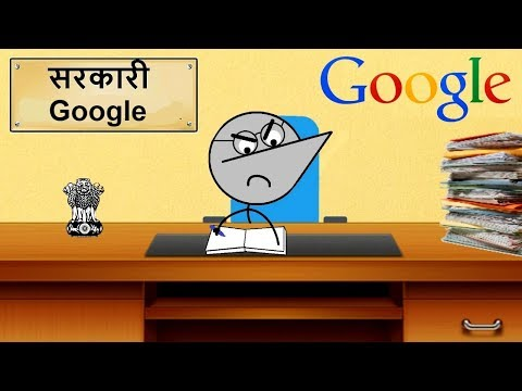 Xxx Mp4 If Google Was Indian Government Office Angry Prash 3gp Sex