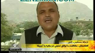 From 2011 archives - Afghan analyst talk against Iran on Iranian TV