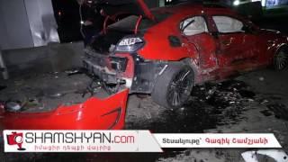 Խոշոր ու շղթայական ավտովթար Աբովյան քաղաքում. բախվել BMW-ն ու Mercedes-ը
