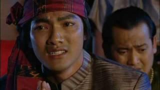 Khun Chhang & Khun Phen  The End