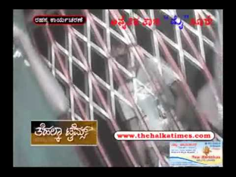 Xxx Mp4 Thehalkatimes Mysore Part 2 3gp Sex