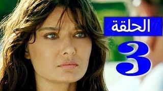 جولبيري الحلقة 3... بدرية تستنجد بأمها
