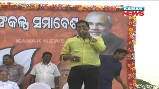 Ollywood Actors To Campaign For Panchayat Election