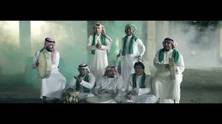 STC - أغنية المنتخب السعودي في روسيا