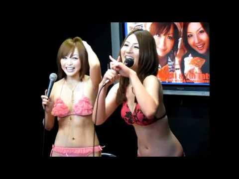 Yui Tatsumi ดารา AV ญี่ปุ่น