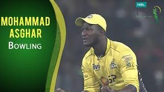 PSL 2017 Final Match: Quetta Gladiators vs. Peshawar Zalmi - Mohammad Asghar Bowling