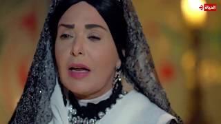 مسلسل أوراق التوت | الحلقة التاسعة والعشرون (29) كاملة - رمضان 2017 -  Blueberry Papers Eps 29