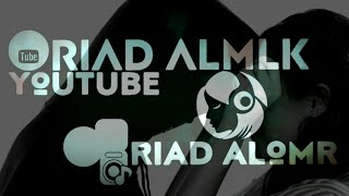 مقدمة قناة Riad Almlk لعام 2018