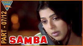 Samba Hindi Dubbed Movie Part 07/12    Jr. NTR, Bhoomika Chawla, Genelia    Eagle Hindi Movies