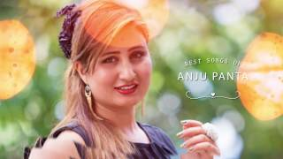 New Nepali Song 2017 -