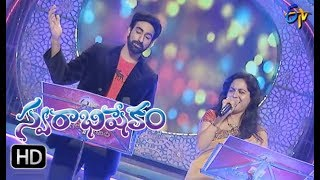 Em Sandeham Ledu Song | Karunya, Sunitha Performance | Swarabhishekam | 15th October 2017 | ETV