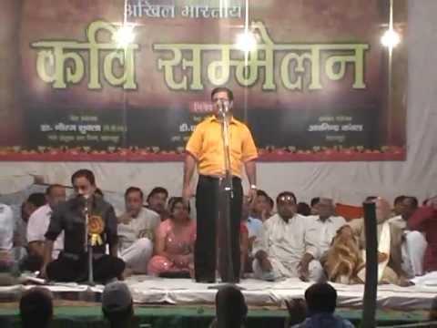 Stand Up comedian Deepak Gupta    Hasya Kavi Sammelan Saranpur    Hasya Kavi