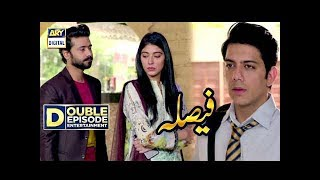 Faisla Episode 19 & 20 - 7th November 2017 - ARY Digital Drama