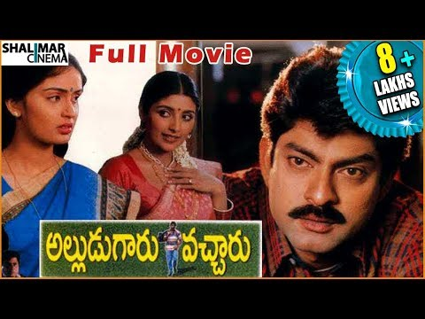 Xxx Mp4 Alludu Garu Vacharu Full Length Telugu Movie Jagapathi Babu Abbas Heera Kousalya 3gp Sex