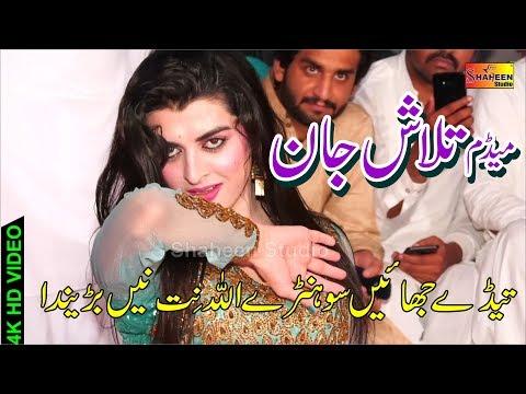 Xxx Mp4 Talash Jaan Tere Jaye Sohny Allah Nit Nai Branda Latest Mujra Shaheen Studio 3gp Sex