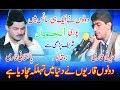 Download Video Download World Most Beautiful Tilawat  Amazing Tilawat Quran  Sohra Fatha 3GP MP4 FLV