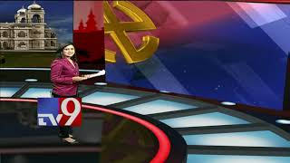 Telangana elections 2018:  Comparison between 2014 and 2018 results Detail analysis  - TV9
