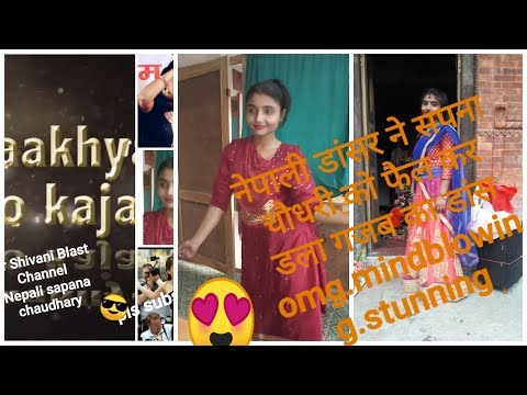 Xxx Mp4 Nepali Sapana Chaudhary Teri Aakiyaki Kajal Teri Aakiyaki Kajal Nepali Dancer Sapana Chaudhary 3gp Sex