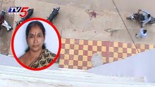 అల్లుడి వేధింపులకు అత్త ఆత్మహత్య   Son-in-law Harassment for Dowry Kills Woman   TV5 News