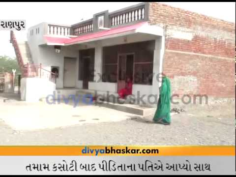 Xxx Mp4 Ranpur Woman S Gang Rape Case 3gp Sex