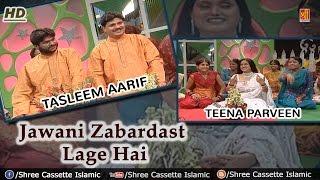 Qawwali - Jawani Zabardast   Teena Parveen & Tasleem Arif   Bhojpuri Qawali   2016   Full HD Video