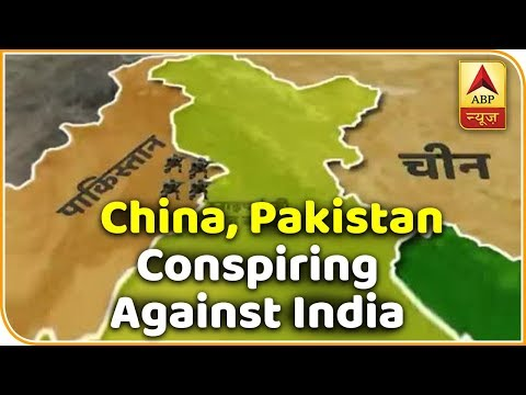 Xxx Mp4 China Pakistan Conspiring Against India Watch Unmissable Report Master Stroke ABP News 3gp Sex