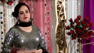 Pashto NEw Female Singer Yamsa Khan New Song 2016 Chashme Badoor Yara